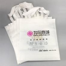 为尔商城购物袋