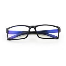 科雷恩 量子负离子能量眼镜