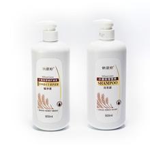 依漫婷 小麦胚芽修护系列 单品