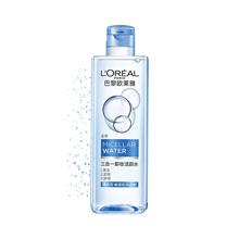 欧莱雅 三合一洁颜卸妆水 清爽型