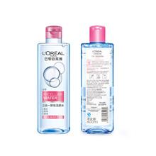 欧莱雅 三合一洁颜卸妆水 倍润型