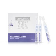 QuadHA夸迪 5D玻尿酸焕颜精粹次抛原液