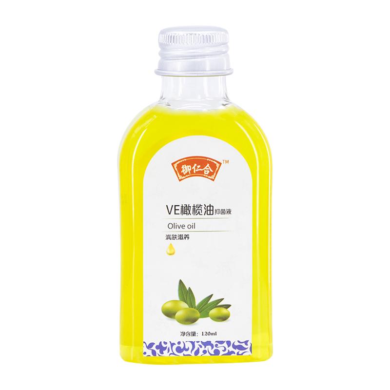 御仁合 VE橄榄油抑菌液