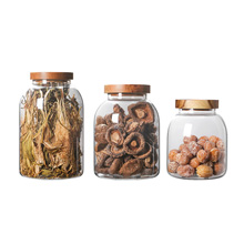 相思木玻璃罐茶叶罐