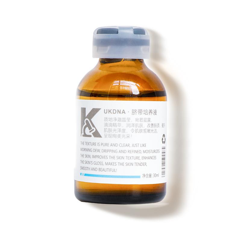 【第二波预售开始】UKDNA脐带培养原液
