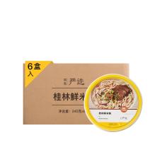 桂林鲜米粉 245克*6盒