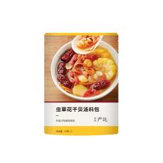 广式汤料包