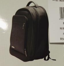 【夺宝】网易定制商务背包
