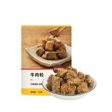 嚼劲十足的牛肉粒 100克