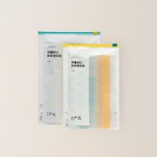 双层咔咔 密封保鲜袋