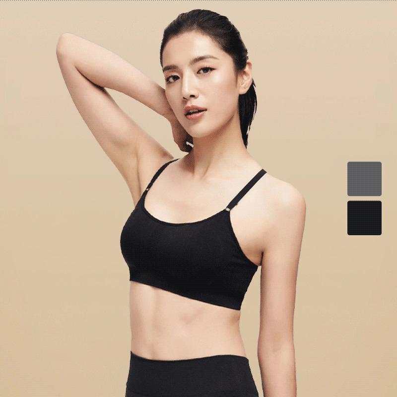 女式低强度无缝运动文胸
