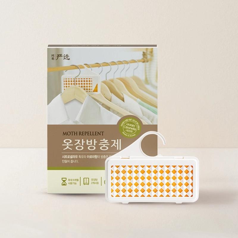 韩国制造 天然香茅挂件 2个装