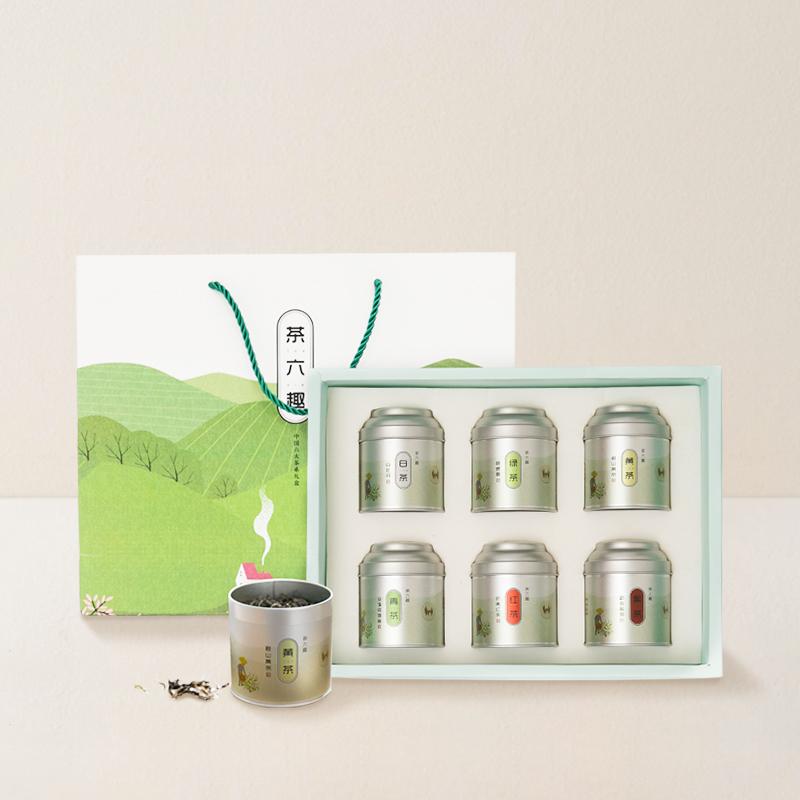 茶六趣茗茶礼盒 165克