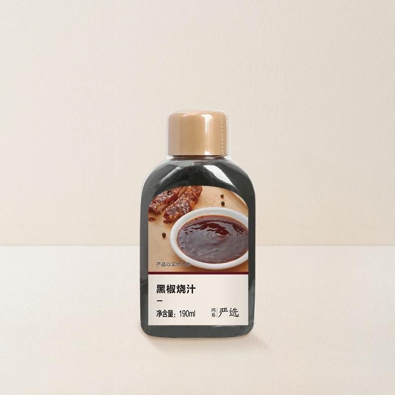 黑椒烧汁 190毫升