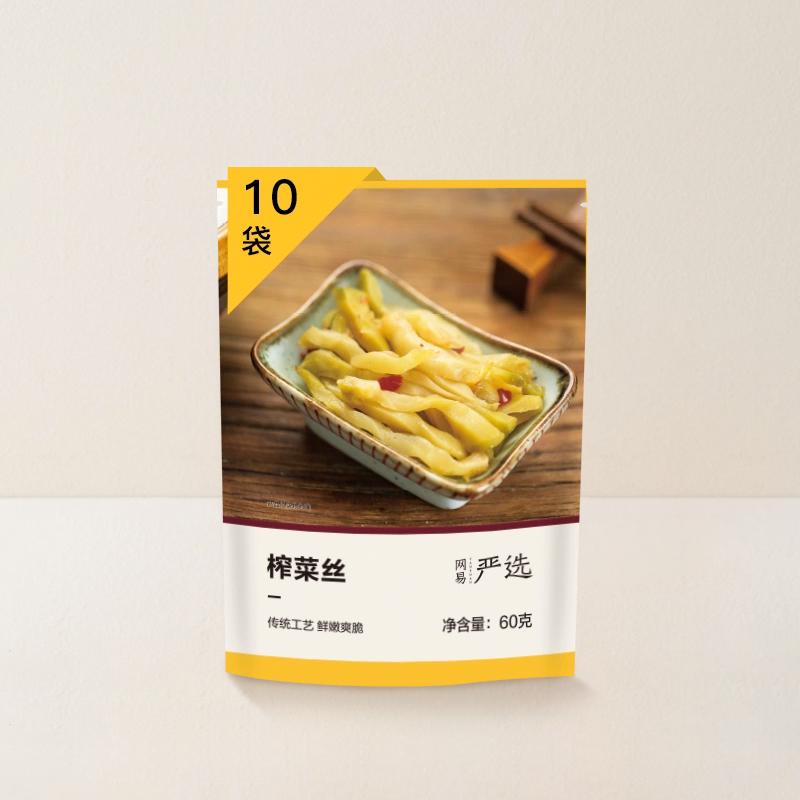 榨菜丝 60克*10袋