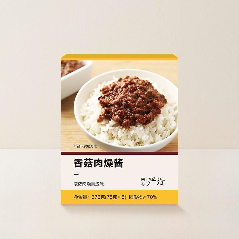 香菇肉燥酱  75克*5袋