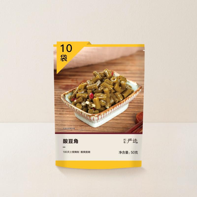 下饭神器 酸豆角 50克*10袋