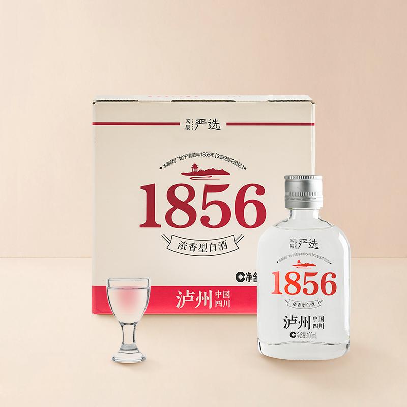 泸州浓香窖酒 100毫升*6瓶