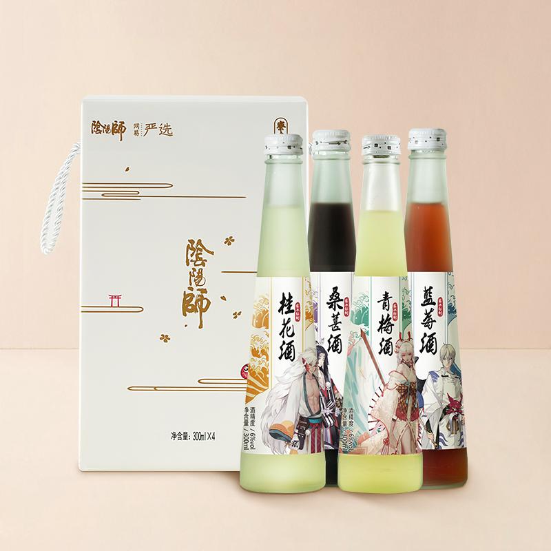 阴阳师果酒礼盒 300毫升*4瓶