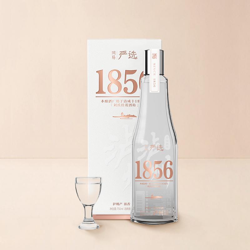 泸州浓香窖酒52° 750毫升