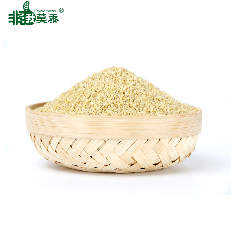 吉林百益非我莫黍有机绿小米400g/包  有机种植绿小米   五谷杂粮粗粮