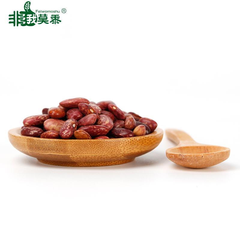 吉林百益非我莫黍有机芸豆340g/包    农家大红豆云豆 红腰豆五谷粗粮
