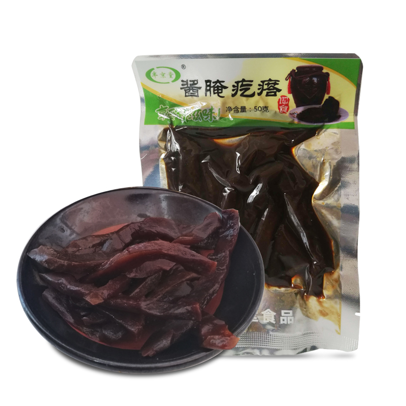 酱腌疙瘩 Qxr/WF