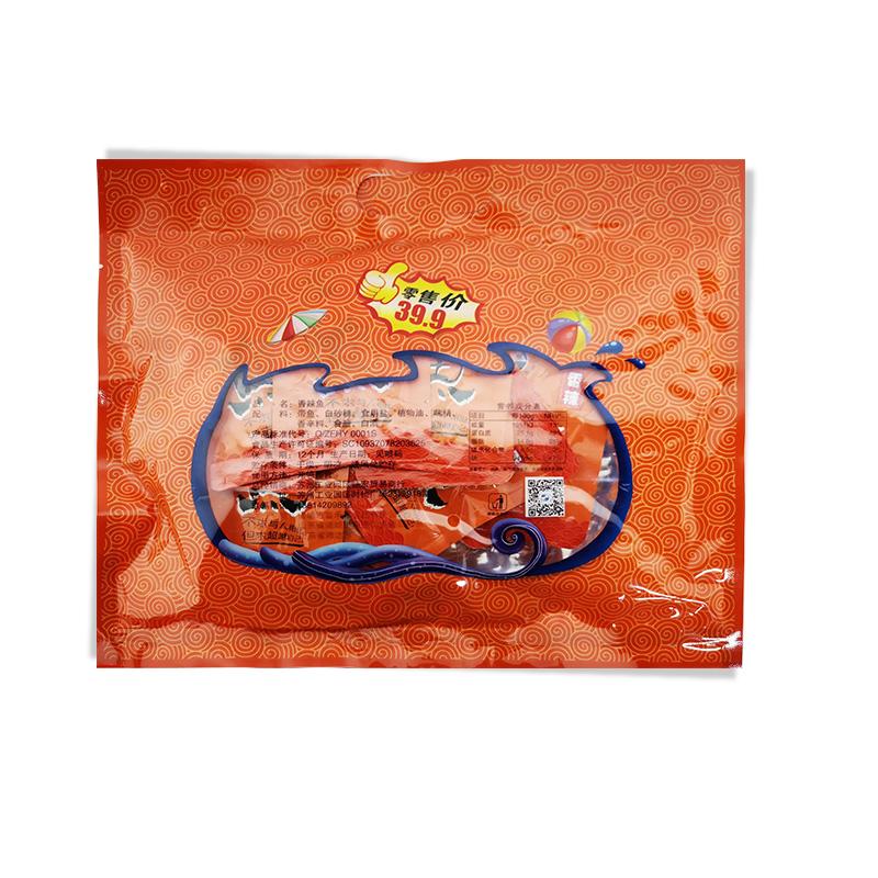 年年有鱼    好吃的香辣休闲零食品188g/袋