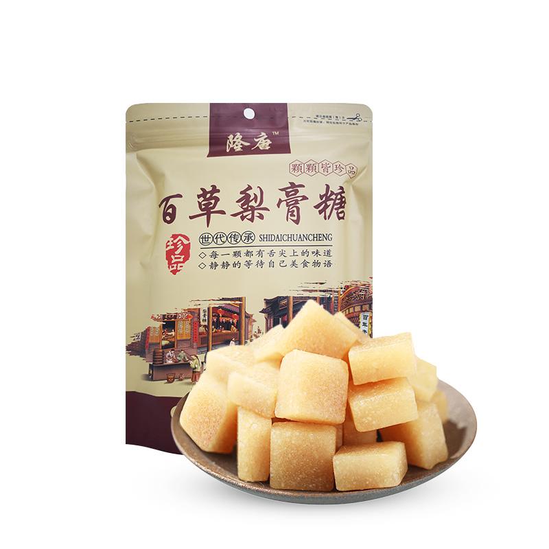 精品 | 百草梨膏糖 200g