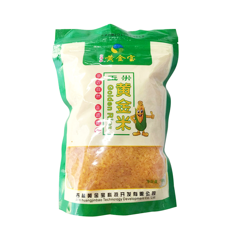 东北黄金宝有机黄金米500g/包   农家玉米黄金米   五谷杂粮 粗粮