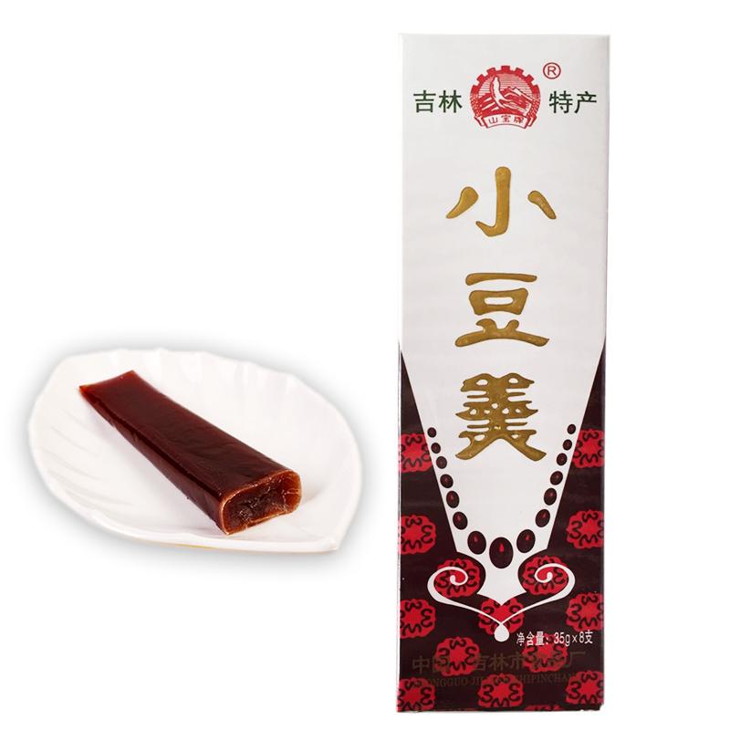 东北吉林特产小吃|传统糕点 红小豆羹   绿豆羹  小时候的零食35g*8支