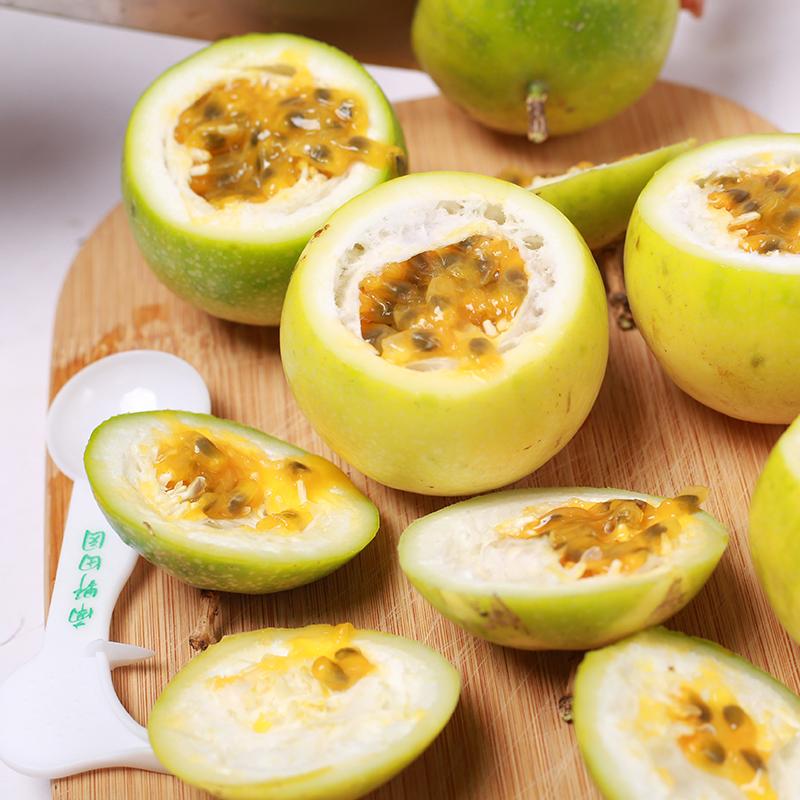【产地一直下雨,暂时下架】维C之王 | 爆甜黄金百香果   精品超大果  送开果器