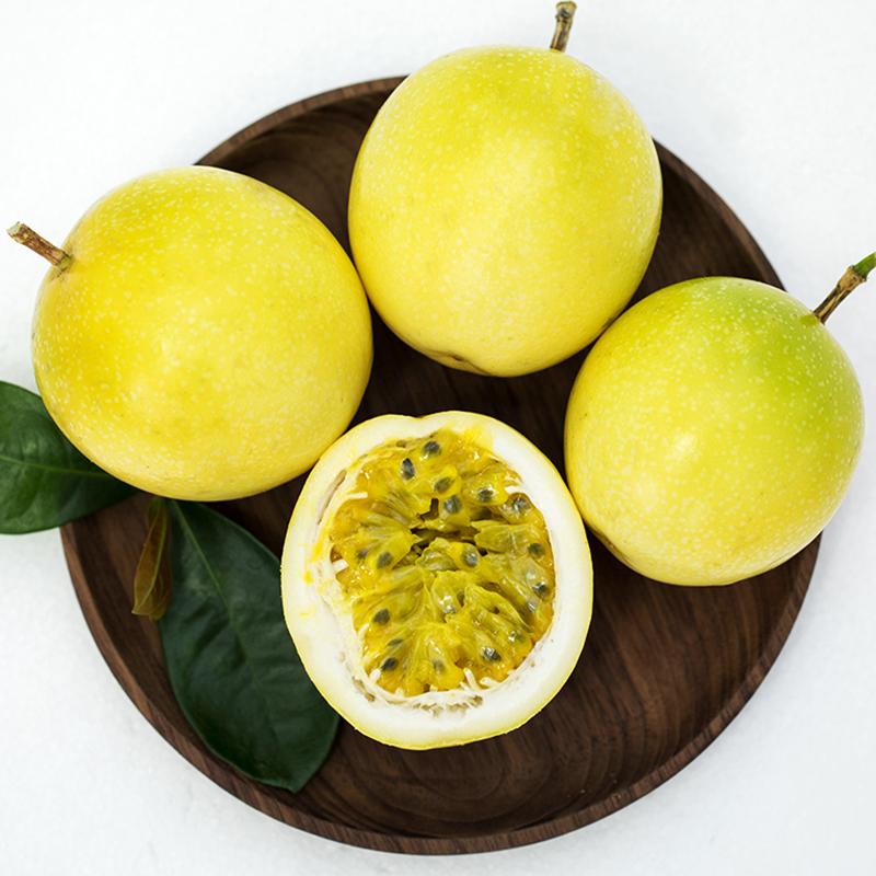 维C之王 | 爆甜黄金百香果   精品超大果  送开果器