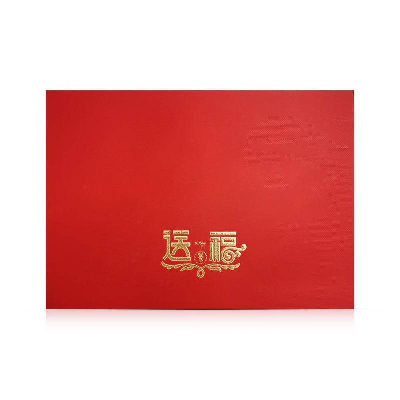 云南滇红茶    南糯山古树红茶   大叶种晒青红茶 250克/盒 (礼盒)