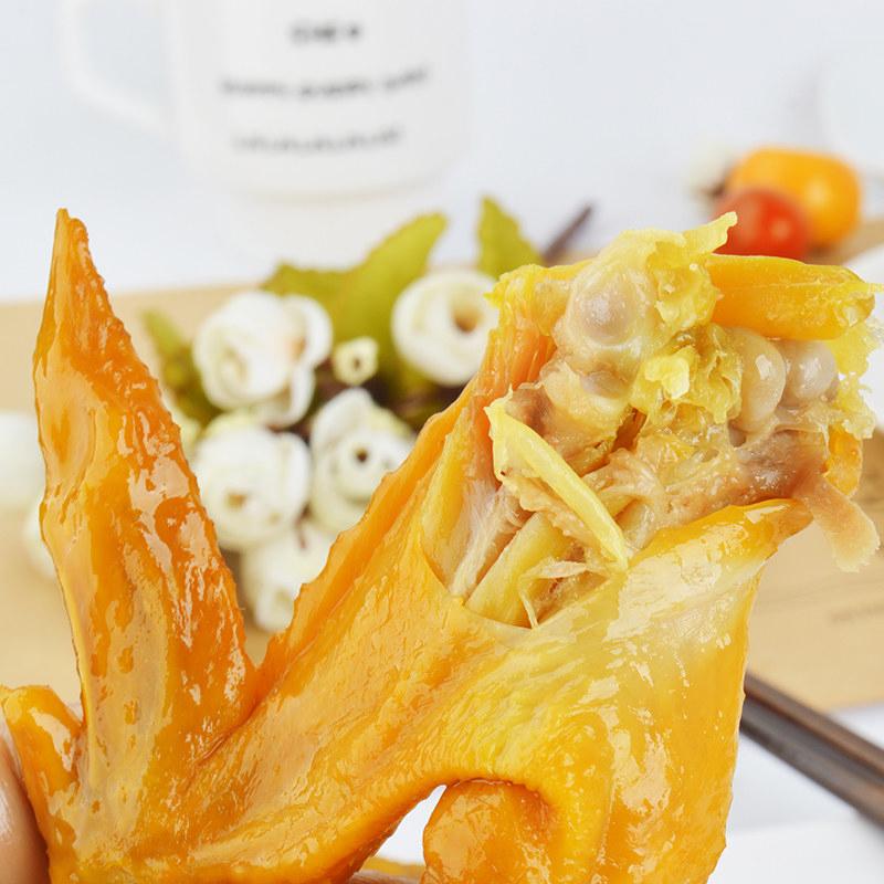 正宗客家盐焗鸡翅 独立真空包装咸香脆嫩越吃越香的卤味休闲零食200g/袋