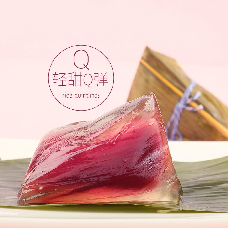 晶晶粽(时向版)